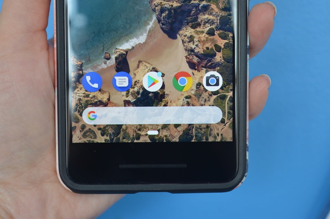 android9 home button