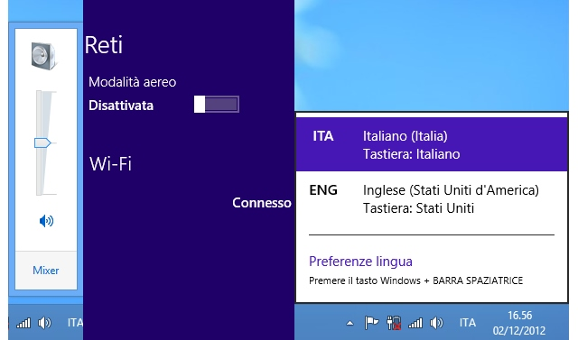 windows8 reti