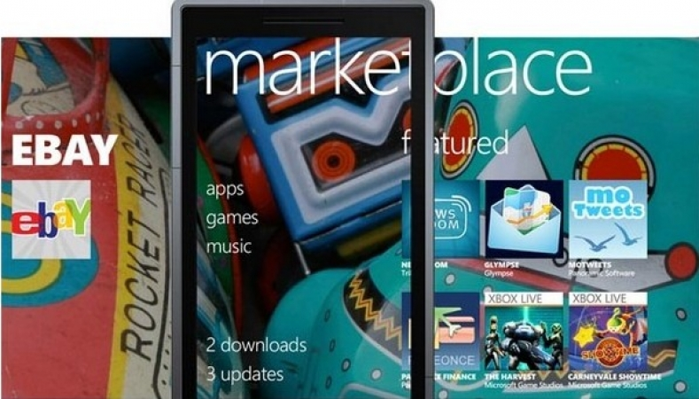 wp75 marketplace